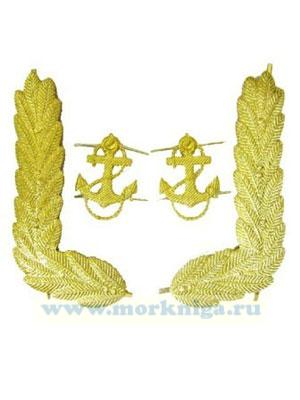Орнамент на парадную тужурку ВМФ (в комплекте 2 ветви и 2 якоря)