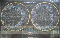 Карта звездного неба с рисунками зодиакальных созвездий (лам. глянц.) 58 х38 см
