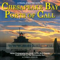 A travel and boating gude to Chesapeake Bay Ports of Call