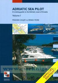 Adriatic Sea Pilot Volume I. Адриатическое море. Часть I