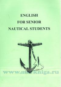 English for senior nautical students
