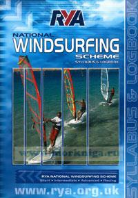 National windsurfing scheme syllabus & logbook