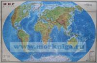 Мир. Физическая карта. 1:55 000 000 (капс., глянц., настольная)