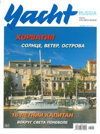 Журнал