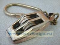 Брелок-лебедка 3,5*1 см