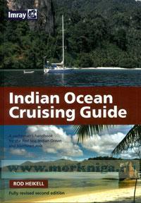 Indian Ocean Cruising Guide Острова и побережья Индийского океана, Красное море