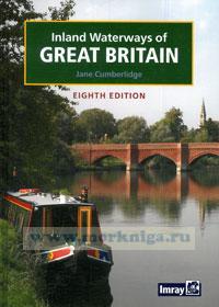Inland Waterways of Great Britain Внутренные водные пути Великобритании