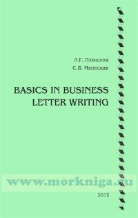 Basics in business letter writing: учебное пособие для вузов (2-е издание, дополненное и переработанное)