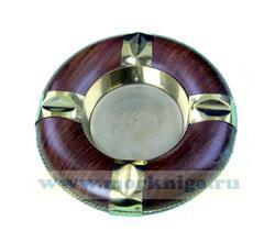 Пепельница Спасательный круг (дерево, латунь) диаметр12*3 см