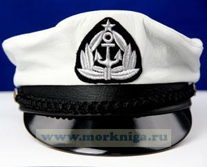 Капитанка кожаная белая с  серебристым гербом Морфлота СССР. Размер 58