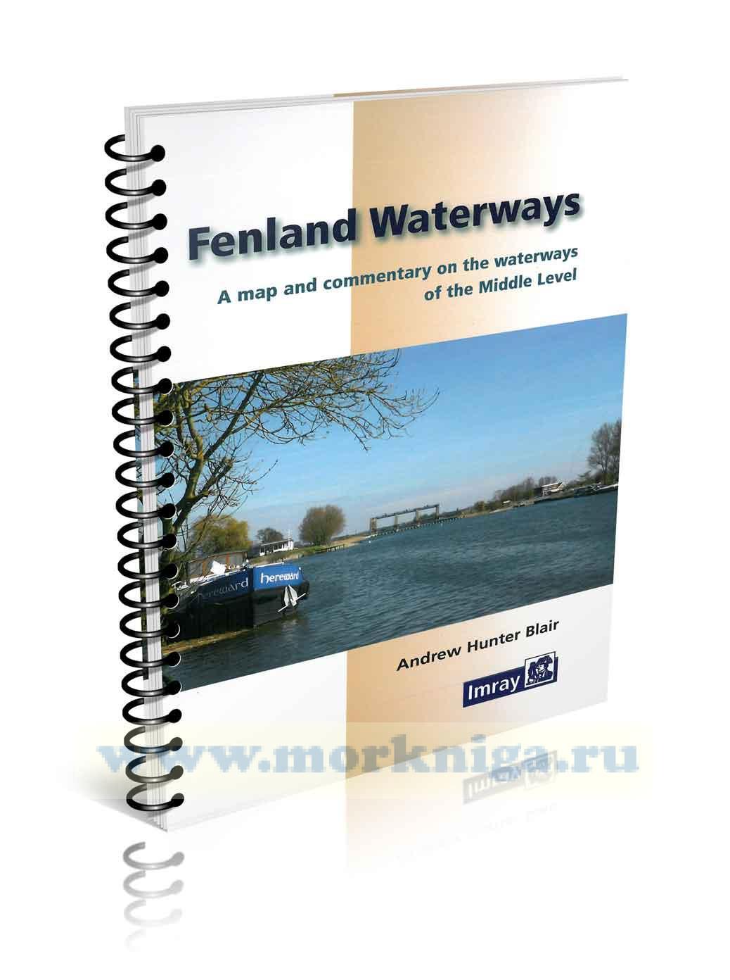 Fenland Waterways Водные пути Фенленда
