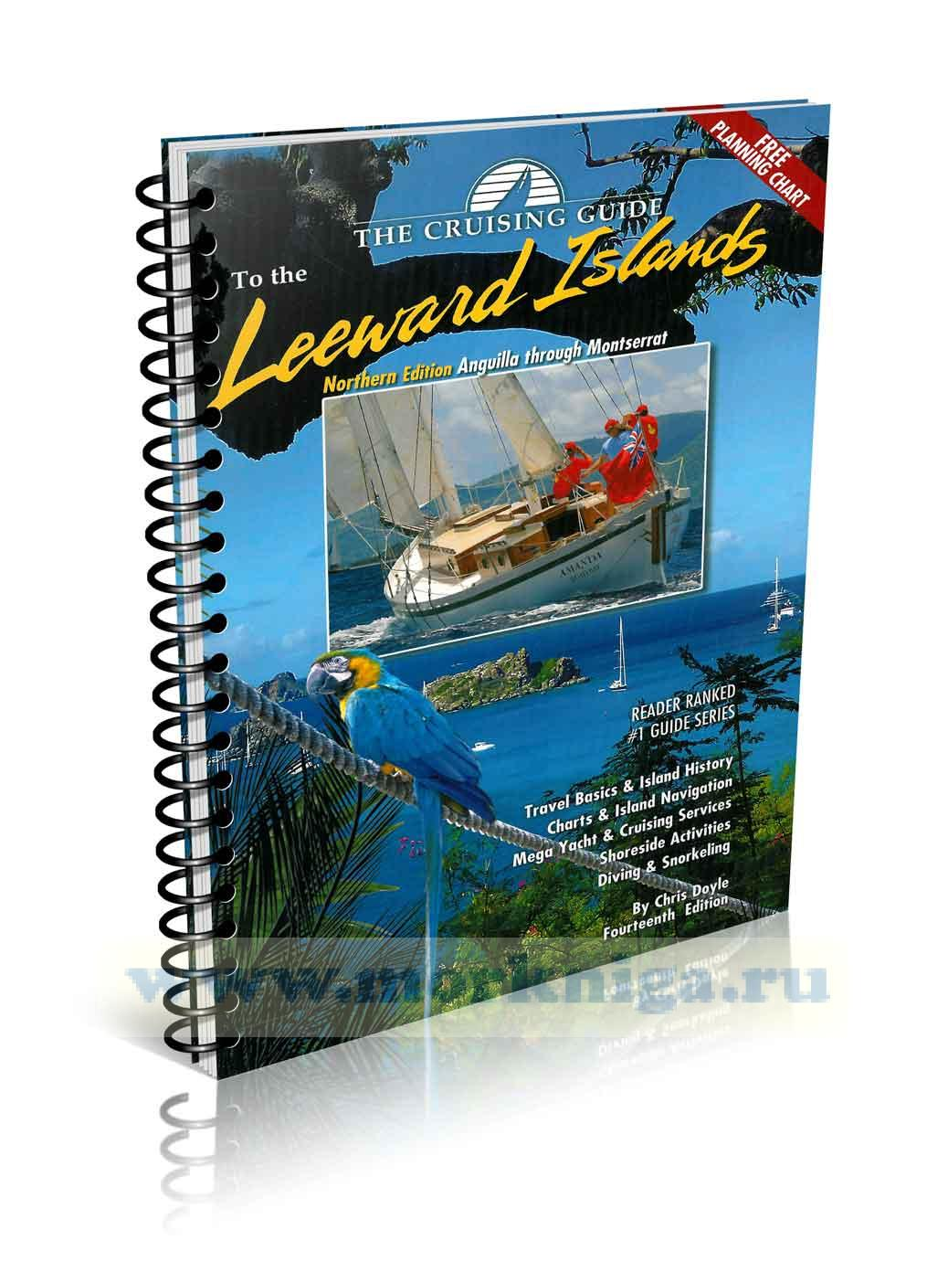 Cruising Guide to Northern Leeward Islands 2016/2017