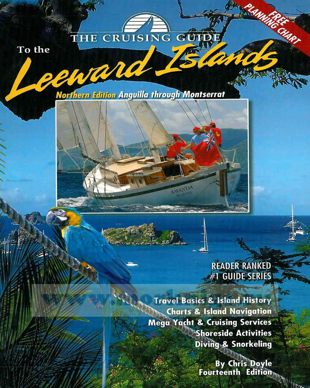 Cruising Guide to Northern Leeward Islands 2016/2017