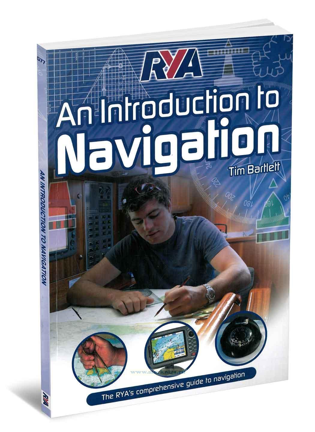 RYA An Introduction to Navigation Введение в навигацию