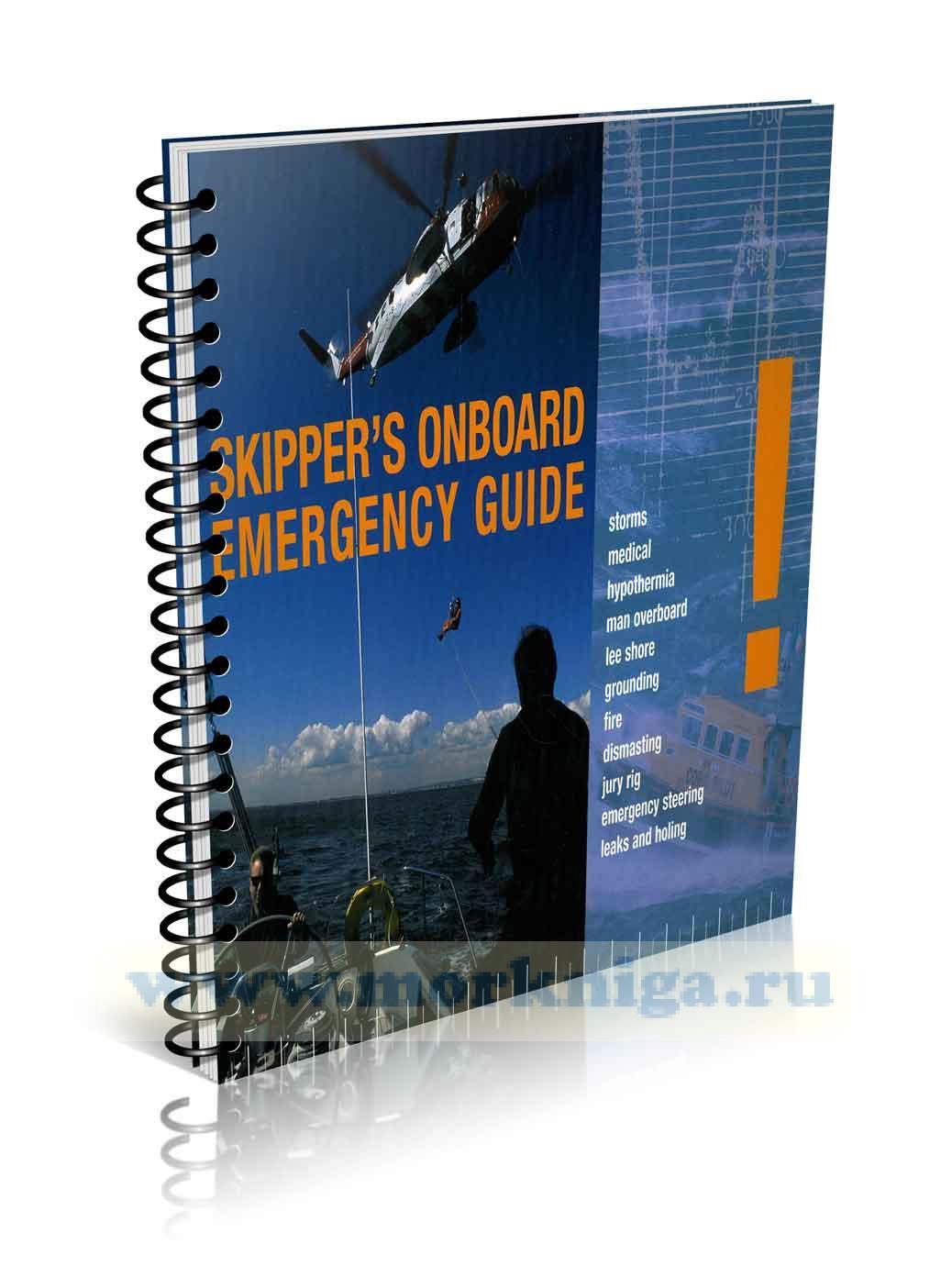 Skipper's Onboard Emergency Guide