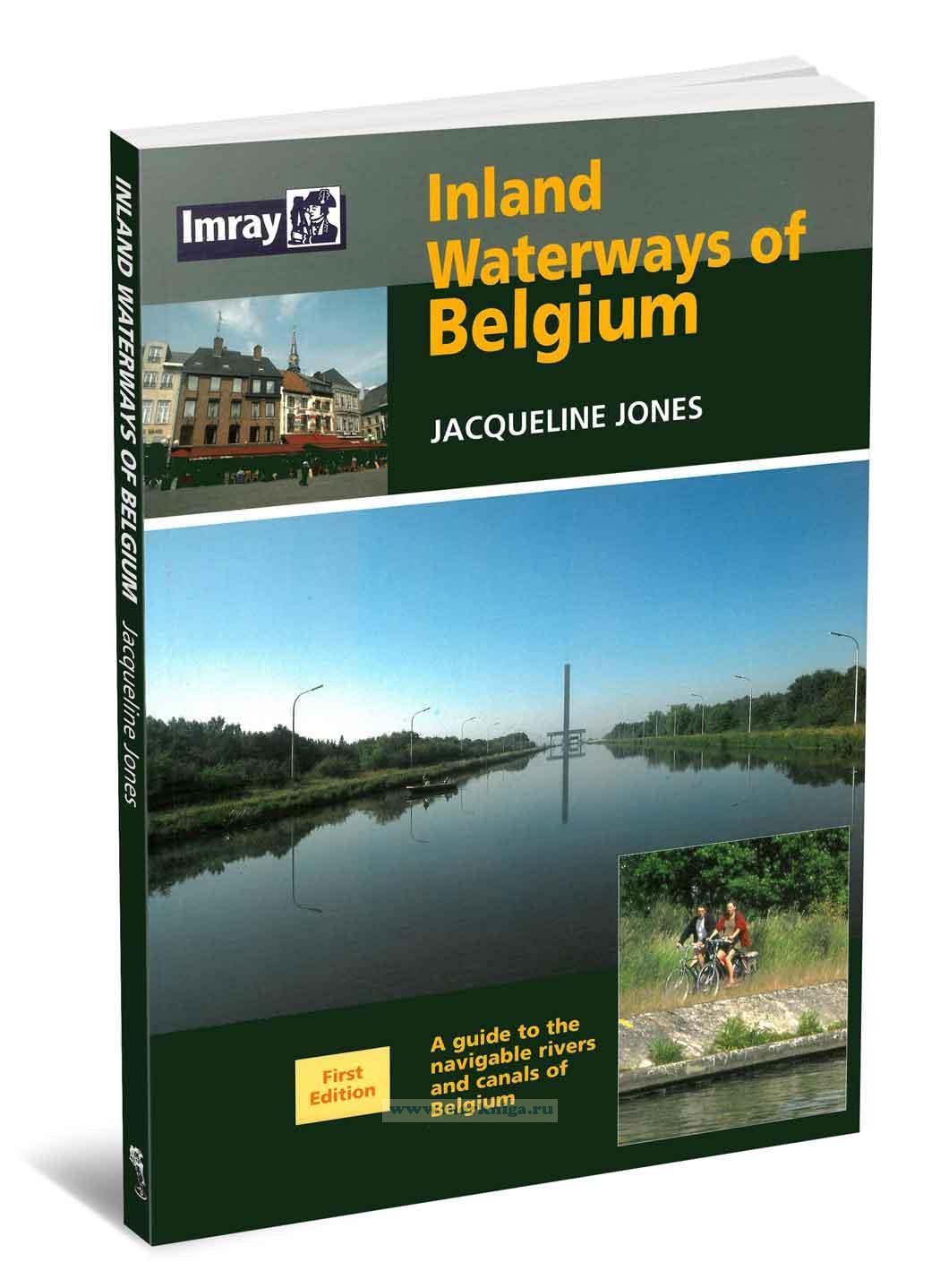 Inland Waterways of Belgium Внутренние водные пути Бельгии