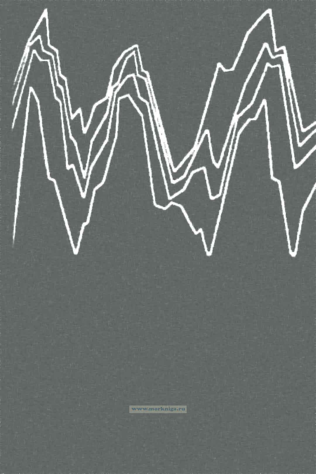 Гидродинамические проблемы турбулентного шума