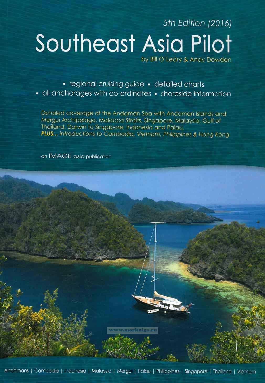 Southeast Asia Pilot. 6th Edition. Лоция Юго-Восточной Азии для яхтсменов