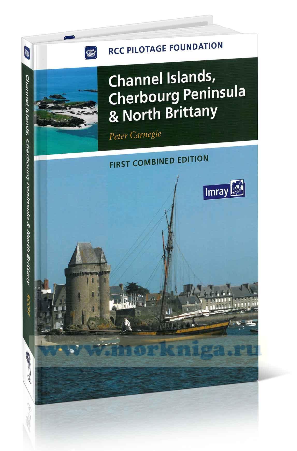 Channel Islands, Cherbourg Peninsula and North Brittany Нормандские острова, полуостров Шербур и Северная Бретань