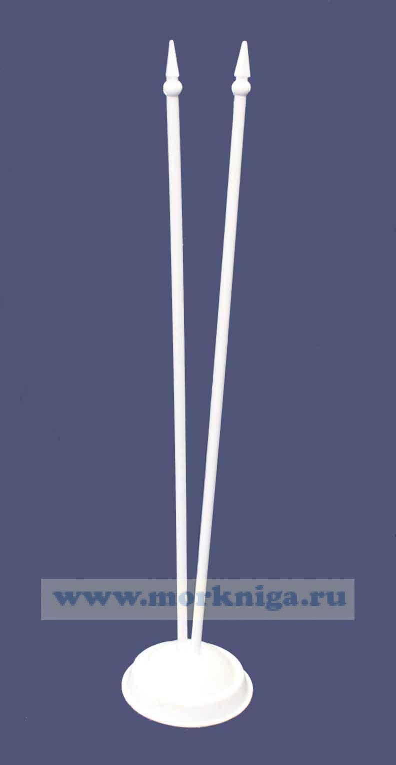 Древко-трубочка пластик на подставке (2 штока под сувенирный флаг 12*18 см)