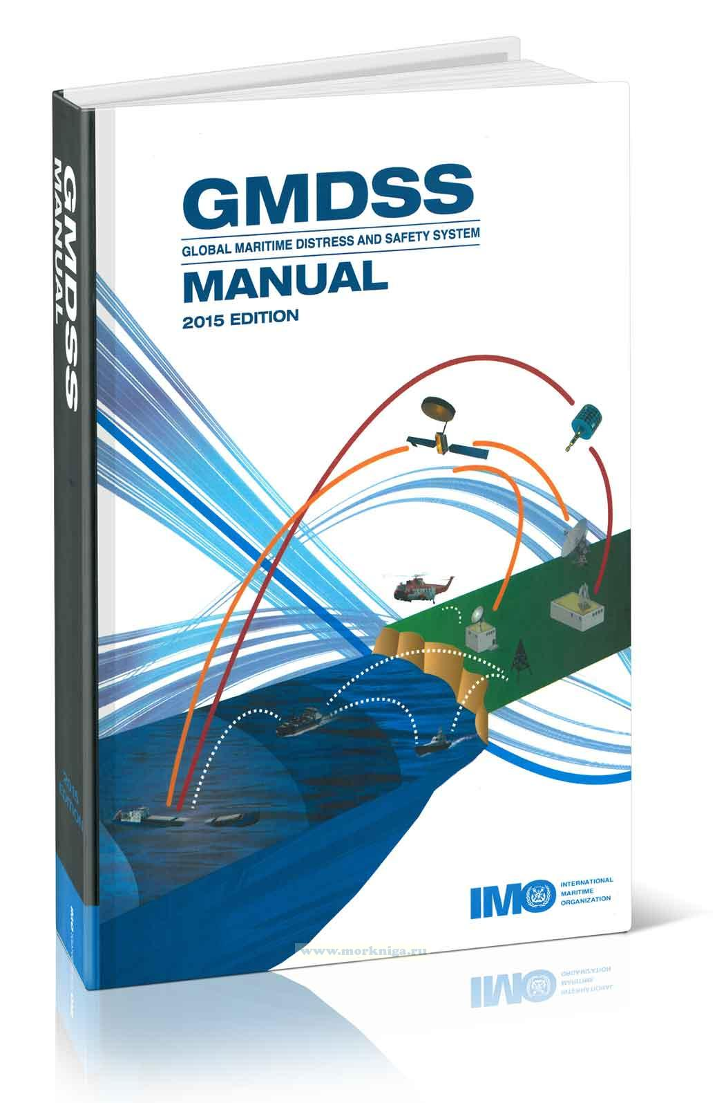 GMDSS manual (Global maritime distress and safety system) 15 edition