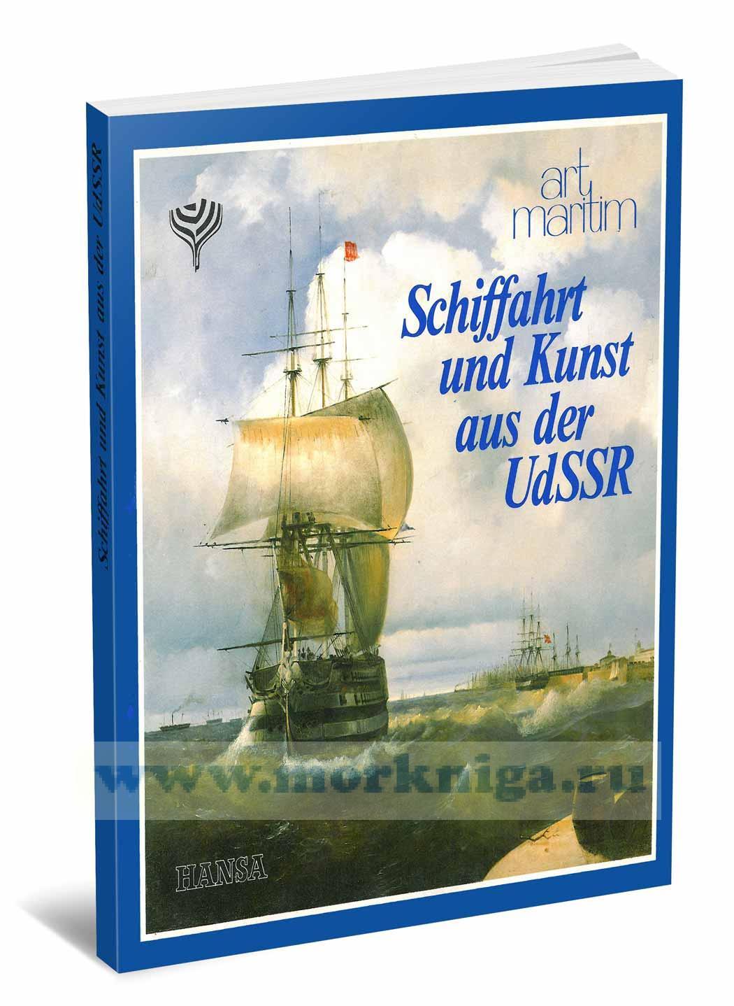 Schiffahrt und Kunst aus der UdSSR