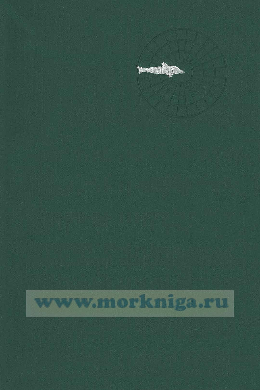 Морская биоакустика