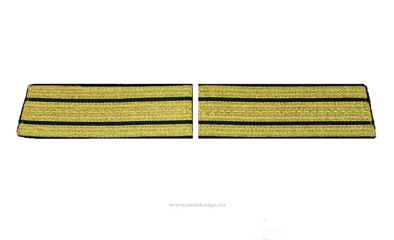 Погоны парадные старшего офицерского состава ВМФ