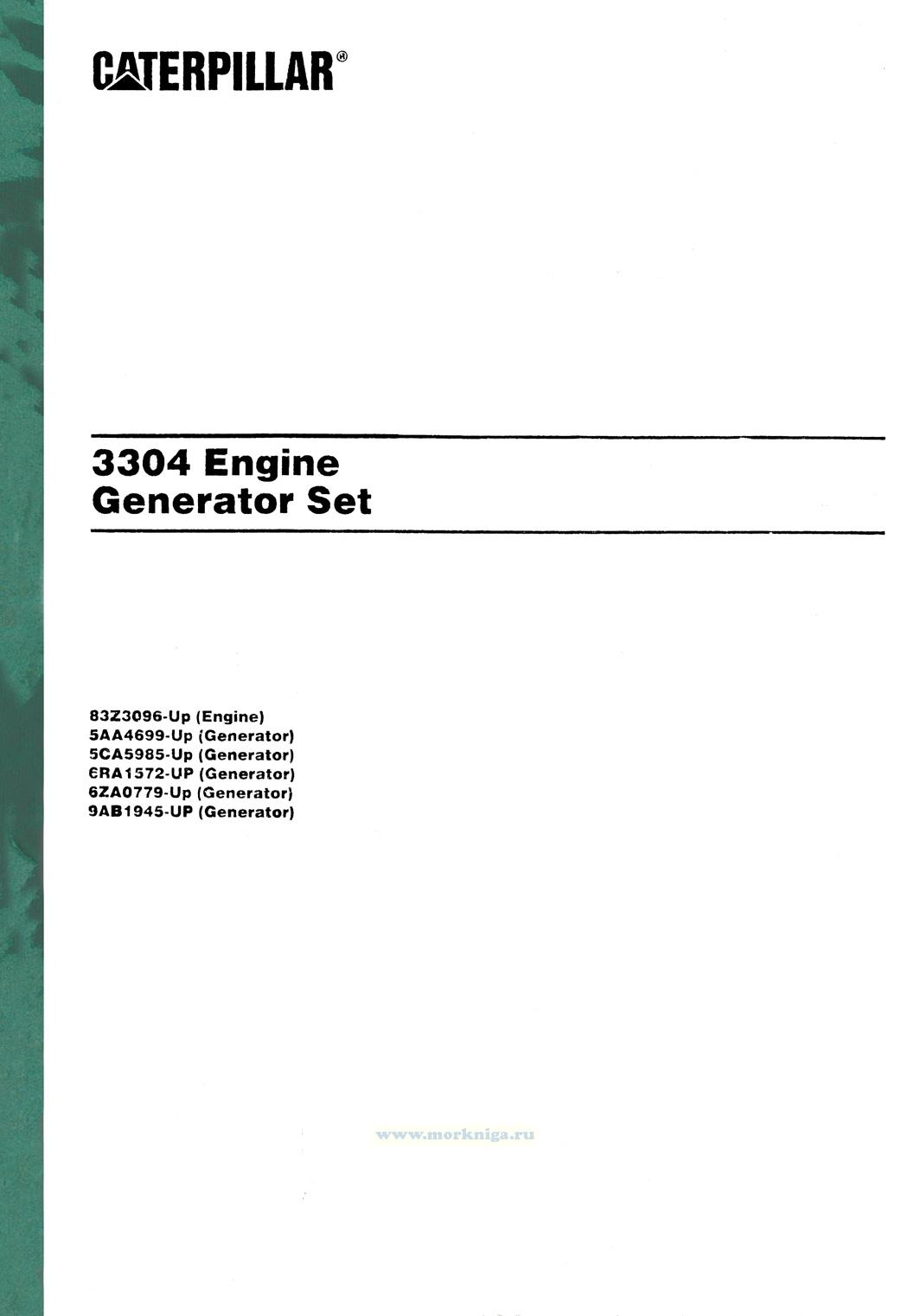 3304 Engin Generator Set. 83Z3096-Up (Engine), 5FF4699-UP (Generator), 5CA5985-Up (Generator), 6RA1572-Up (Generator), 6ZA0779-Up (Generator), 9AB1945-Up (Generator)